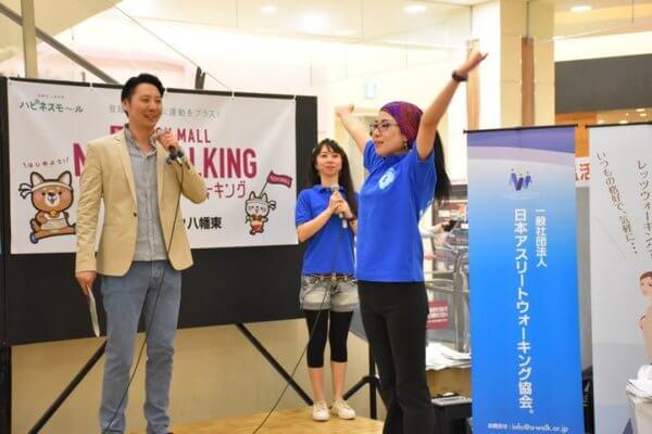 8月24日(土)アスリートウォーキングⓇ東京オフィス開設1周年感謝講座の開催の画像