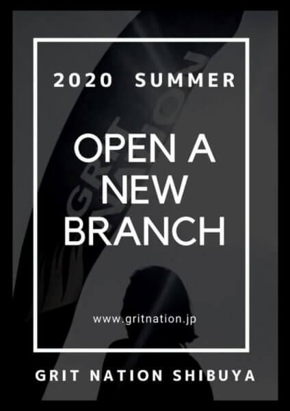 【GRIT NATION Shibuya | オープン決定】進化を楽しむワークアウトスタジオ『GRIT NATION』新規出店地は渋谷!!の画像