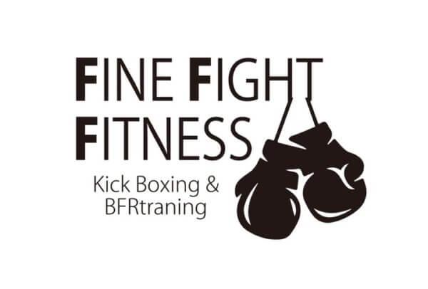"""今注目の「BFRトレーニング」と「キックボクシング」、その両方が楽しめるフィットネスジム""""FFF""""が、12月5日市川駅徒歩3分の好アクセスでオープン!!の画像"""