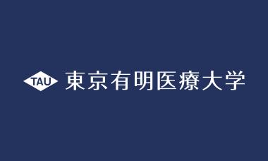 柔道整復学科 高橋准教授らがウォーキングサッカー試合中の運動強度を明らかにしました。の画像