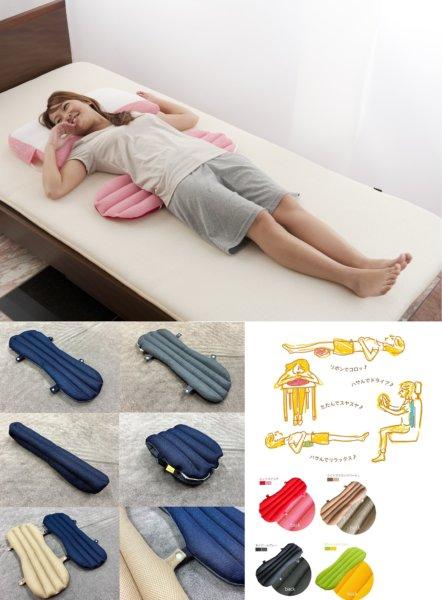 「StayHome リモートワークに最適」背筋を伸ばす。脚をスッキリ。身体と寝具の隙間を埋める。新型コロナ対策!『ここにも枕』新色・新仕様で新発売。の画像