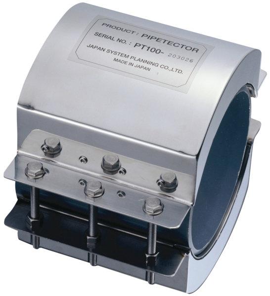 病院・介護施設の配管更生に最適!配管内の赤錆防止装置「NMRパイプテクター」の画像