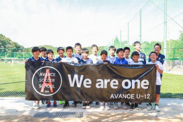 【決勝トーナメント進出!】全国大会に初出場のAVANCEへ遠征費用のご支援を。クラウドファンディング『We Are One』開始!の画像