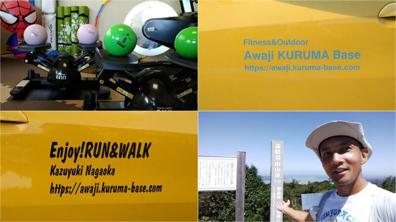 『関西走って歩いて繋がって』コロナ禍の運動不足と繋がりの希薄さを健康をテーマとしたサークル活動で解消!の画像